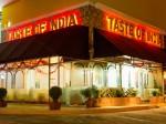 インド料理 セントロ